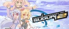 Acceleration of SUGURI 2 Trainer