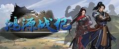 Tales of Hongyuan Trainer