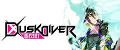 Dusk Diver Trainer