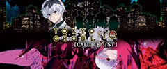 TOKYO GHOUL:re CALL to EXIST Trainer