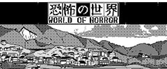 World of Horror Trainer
