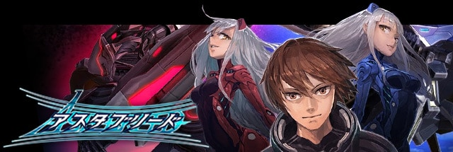 Astebreed Cheats for Playstation 4