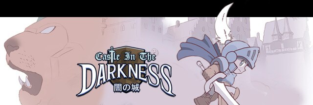 Castle in the Darkness Message Board for PC