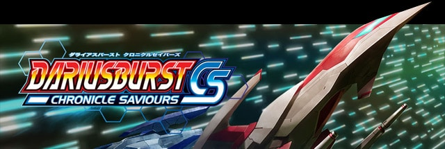 Dariusburst: Chronicle Saviours Message Board for Playstation 4
