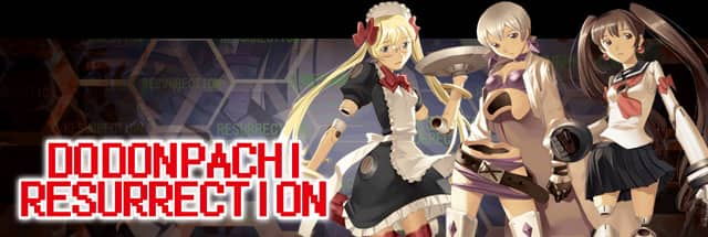 DoDonPachi Resurrection Trainer for PC