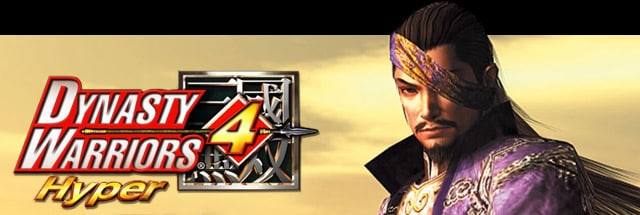 Dynasty Warriors 4 Hyper Trainer for PC