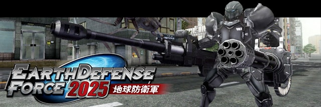 Earth Defense Force 2025 Cheats for XBox 360