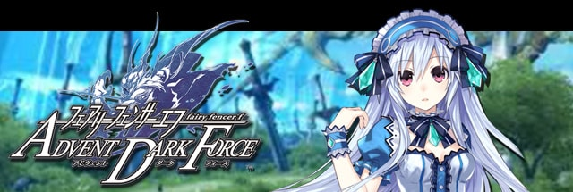 Fairy Fencer F: Advent Dark Force Trainer for PC