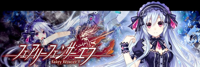 Fairy Fencer F Message Board for Playstation 3