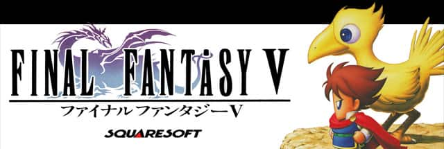 Final Fantasy V Trainer for PC