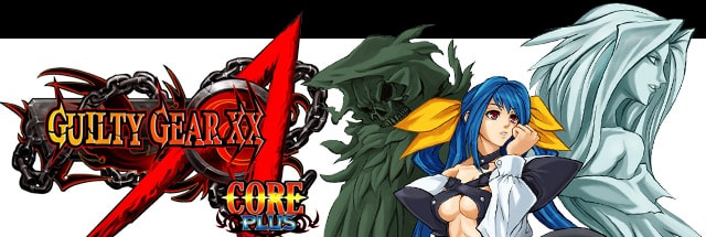 Guilty Gear XX Accent Core Plus Message Board for Nintendo Wii