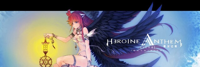 Heroine Anthem Zero Trainer for PC