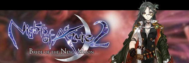 Nights of Azure 2 Bride of the New Moon Trainer
