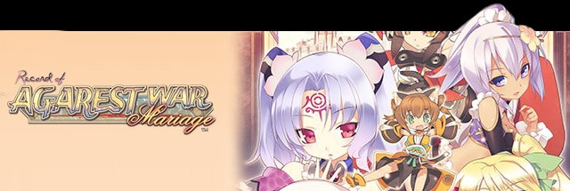 Record of Agarest War Marriage Trainer for PC