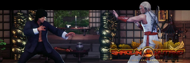 Shaolin vs Wutang Trainer for PC