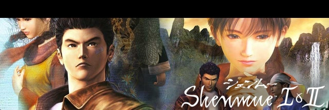 Shenmue 1 and 2 Trainer for PC