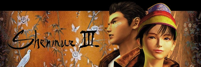 Shenmue 3 Message Board for XBox One