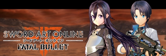 SWORD ART ONLINE: Fatal Bullet Trainer for PC