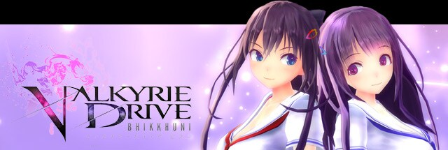 Valkyrie Drive: Bhikkhuni Message Board for PC