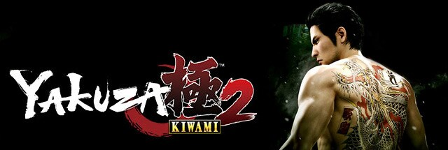 Yakuza Kiwami 2 Trainer for PC