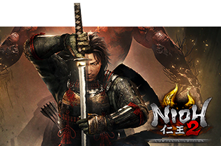 NioH 2 The Complete EditionTrainer