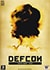 Defcon: Everybody Dies Trainer