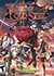 Legend of Heroes: Trails of Cold Steel II, The Trainer