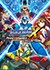 Mega Man X Legacy Collection Trainer