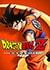 Dragon Ball Z: Kakarot Trainer