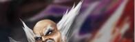 Street Fighter X Tekken Cheat Codes for Playstation Vita