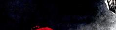 Ninja Gaiden 3: Razor´s Edge Trainer for Nintendo Wii U