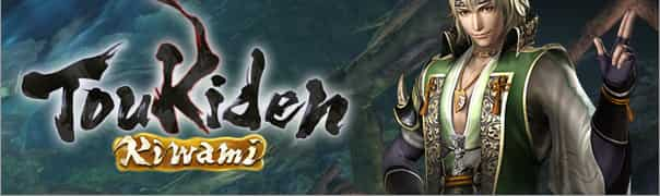 Toukiden: Kiwami Message Board for PC