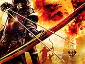 Dragon's Dogma: Dark Arisen Wallpapers
